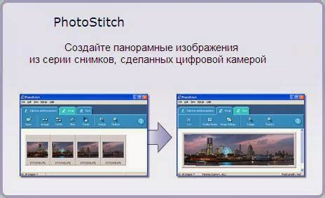canon video editing software free download full version canon utilities photostitch free download welcome to
