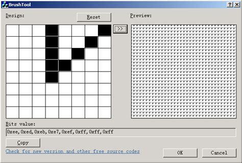 Gdi Pattern Brush   a cool gdi pattern brush tool with c source code