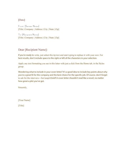awesome business invitation letter template business template ideas