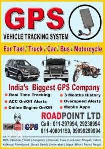 Car Gps Tracker Buy India Buy Gps Vehicle Tracking System In India Delhi Cars