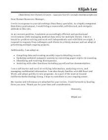 leading professional administrator data entry cover letter