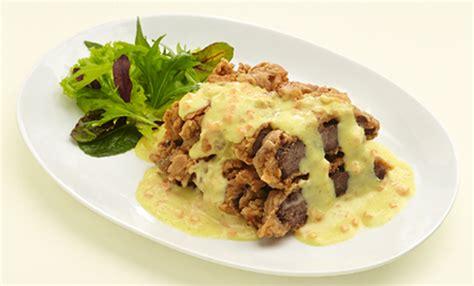 Gloria Abon Ayam Makanan Kering 250 G resep dapur umami
