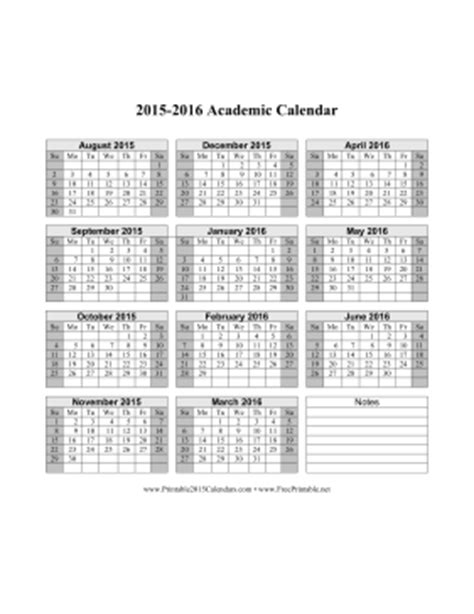 2015 2016 academic calendar template printable 2015 2016 academic calendar
