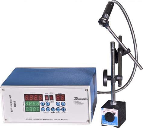 Termometer Otomatis peralatan bantu termometer infrared untuk induksi