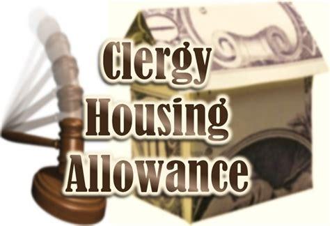 housing allowance taxable is housing allowance taxable 28 images irs housing allowance worksheet 58 images