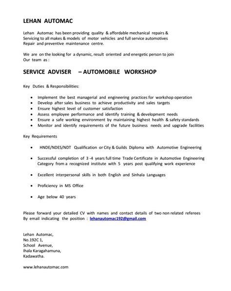Service Adviser - Automobile Workshop