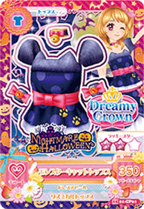 Aikatsu Season 2 Versi 1 Variety Tile Boots nightmare aikatsu wiki