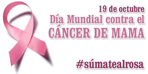 imagenes originales contra el cancer de mama todos de rosa contra el c 225 ncer de mama mayormente com