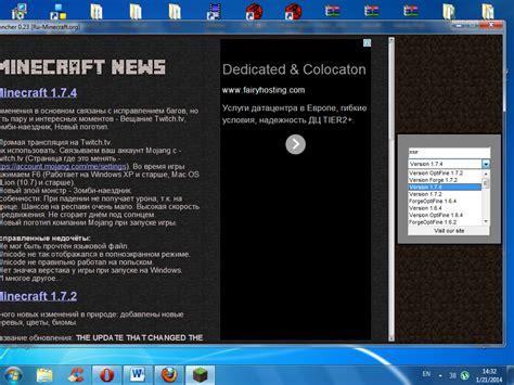 minecraft full version free download launcher minecraft download now minecraft all version launcher