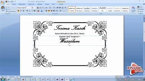membuat kartu ucapan dengan word cara mudah membuat kartu ucapan pernikahan youtube