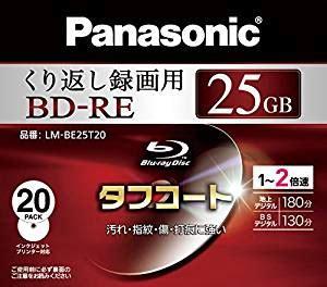 Panasonic Blueray Disk Media 25gb T2909 panasonic bd re rewritable disk 25gb 2x speed