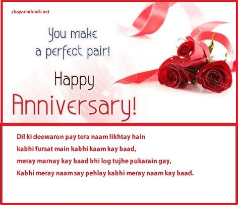 Wedding Anniversary Message To My by Happy Anniversary Messages To My Husband Happy