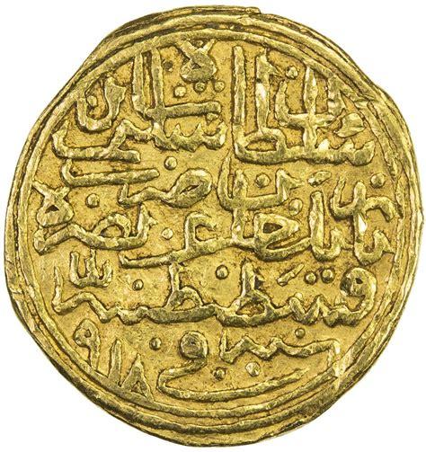 ottoman empire 1520 ottoman empire 1520 file territorial changes of the