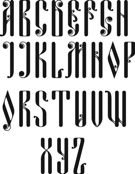font design latin vlad martin