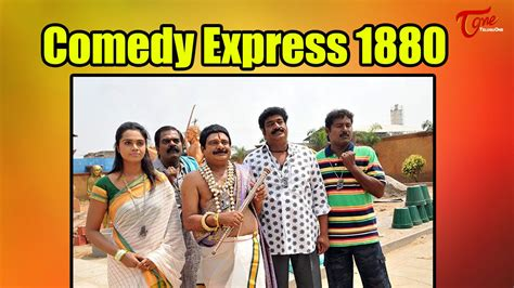 comedy film uses 1476882901 maxresdefault jpg get link youtube