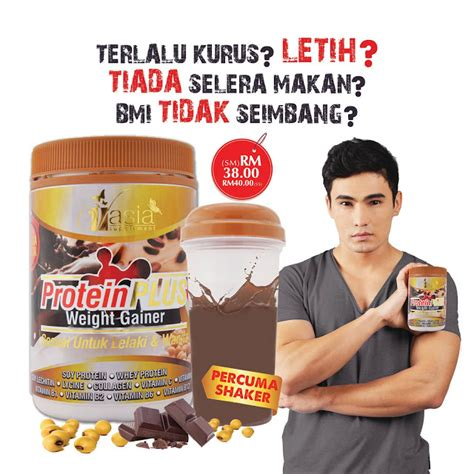 proteine o gainer protein plus weight gainer v asia kiosk