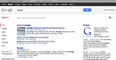google top bar how to remove the top google black bar