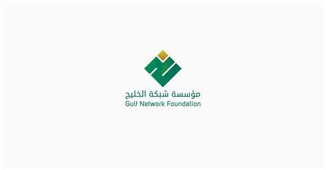 design logo quran 30 arabic calligraphy logo designs your business deserve