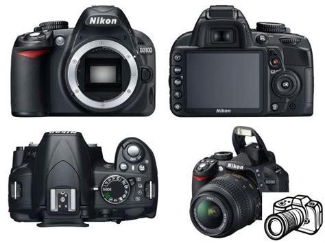 nikon d3100 digital slr price bangladesh
