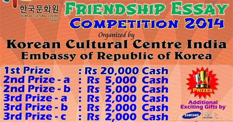 Essay Writing Competition 2014 For College Students by India Korea Friendship Essay Competition 2014 Scholastic World