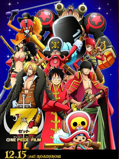 film one piece in streaming crunchyroll video one piece s thousand sunny lights up