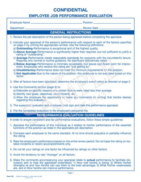 performance evaluation employee performance evaluation form