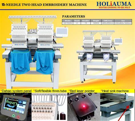 Mesin Bordir Terbaru holiauma bordir harga mesin untuk digunakan di rumah 2