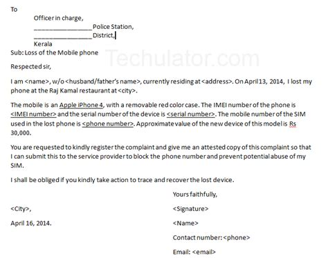 Complaint Letter Format Station Sle Letter To To Report Lost Or Stolen Mobile Phone