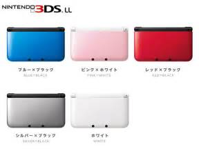 nintendo 3ds xl colors nintendo announces new black 3ds xl and other colors for japan