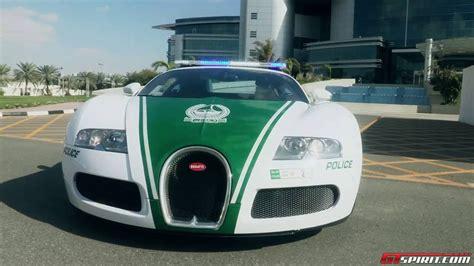police bugatti bugatti veyron police dubai dubai police adds bugatti