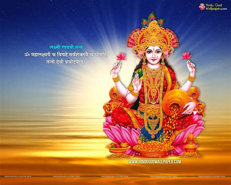 god laxmi themes download jai maa laxmi wallpaper free download for desktop