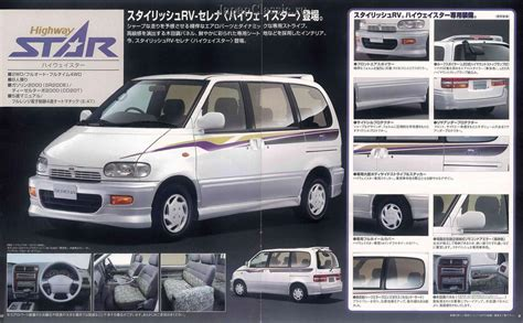 nissan serena c23 1996 nissan serena c23m pictures information and