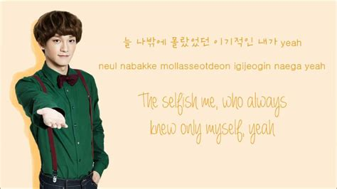 exo quotes english exo miracles in december 12월의 기적 korean version color