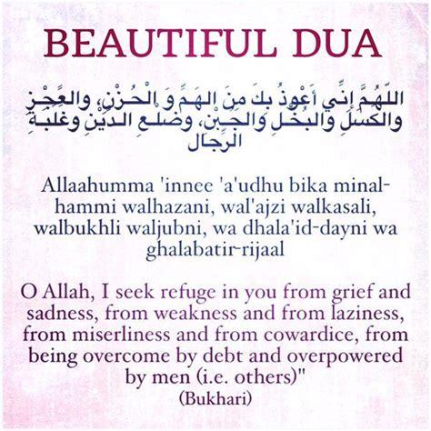 beautiful islamic dua 21 best daily duas images on islamic quran