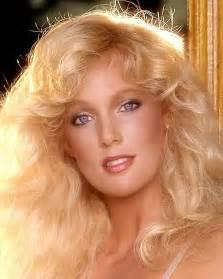 Kathy Shower bedroom ii 1989 unrated wings hauser blair