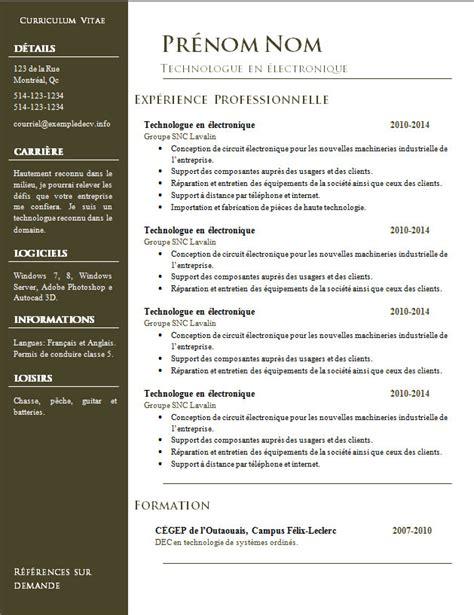 format of curriculum vitae 2014 mod 232 les de cv 832 224 838 exemple de cv info