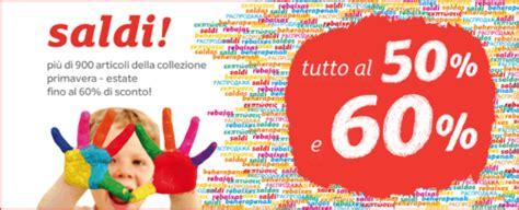 poltronesof 224 prezzi forse bassi sconti e promozioni pagina 2 di 34 negozi di roma