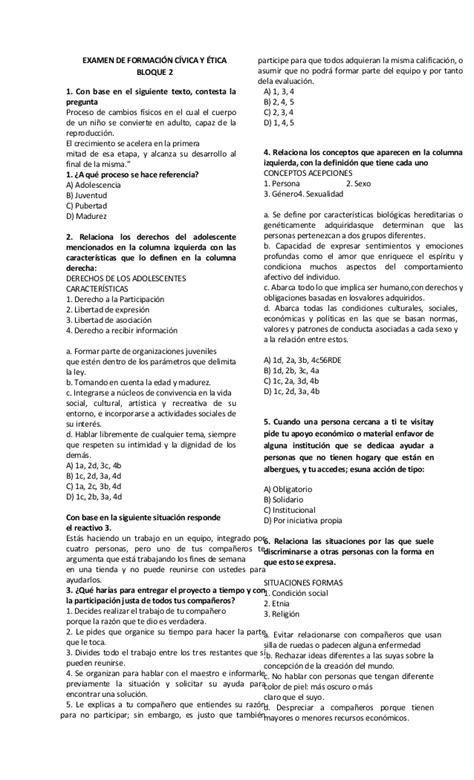 guia de evaluacion de formacion civica y etica de 5 grado examen de formaci 243 n c 237 vica y 233 tica bloque 2