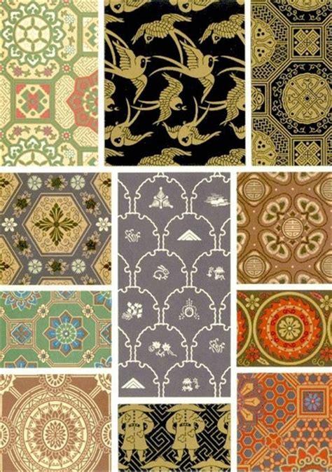Japanese Ornament by Best 25 Turkish Pattern Ideas On Pinterest Turkish