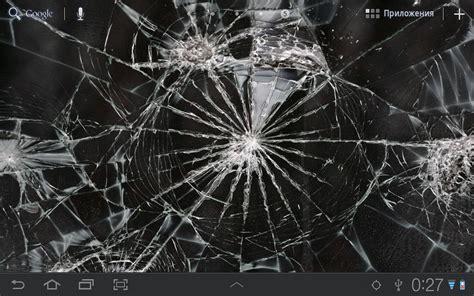 gambar wallpaper  layar pecah gambar dp bbm