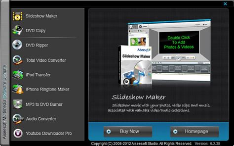 download all free mp3 cutter for pc free software multimedia audio controller download for