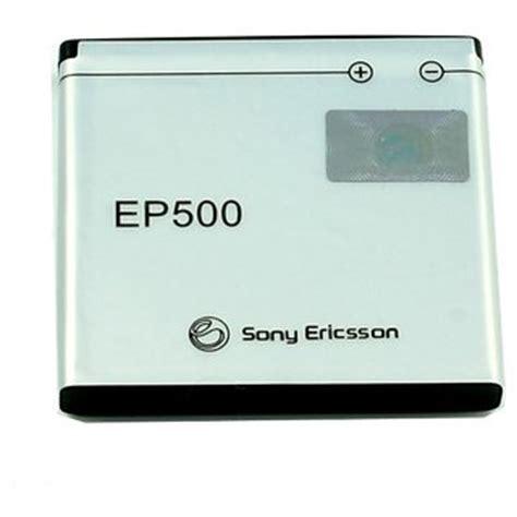 Sony Ericsson Battery Ep500 Baterai Soni Ep 500 U5 U5a Vivaz Pro U8 U8 sony erisson battery ep500 for sony e15i x8 e16i w8 vivaz u5i mini mini pro