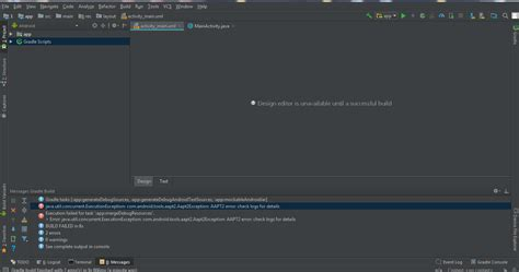 android studio layout with java java не работает design в android studio stack
