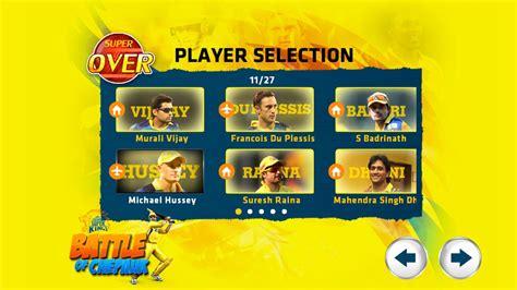chennai express game mod apk battle of chepauk full version mod apk ad free full