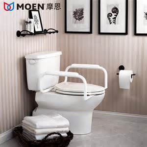 toilet toilet bathroom grab bars safety bars skid firm