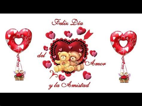 imagenes de amor y amistad animadas gratis postales de amor y amistad animadas feliz dia de san