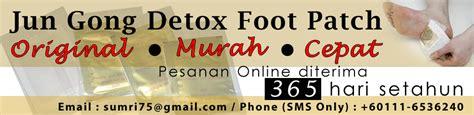 Testimoni Detox Foot Patch Dherbs by Jun Gong Detox Foot Patch