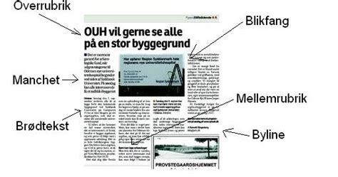 layout af en artikel den kokholmske skole analysemodel artikler