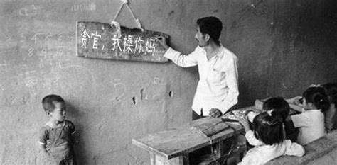 escuela imgrsc 一张让人看了想笑又哭的图片 淮滨吧 百度贴吧