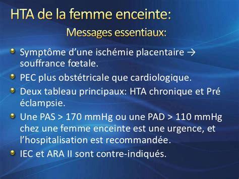 proteinurie 0 13 grossesse formes cliniques de l hta